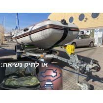 אופציונאלי: נגרר כביש מותאם לסירה מתנפחת
