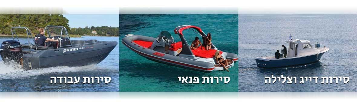 https://ashdod-yam-boats.co.il/