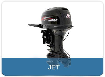 סדרת מנועי JET 2 פעימות