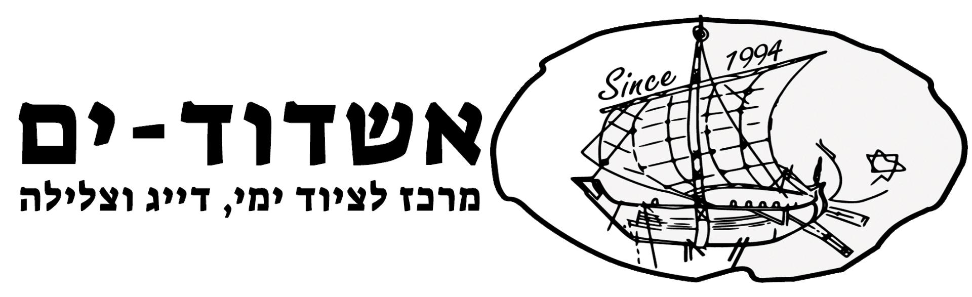 לוגו אשדוד ים